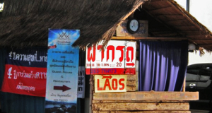 This way to Laos