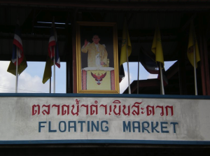 floatingmarkets2