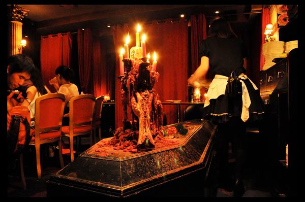 Vampire-Bar